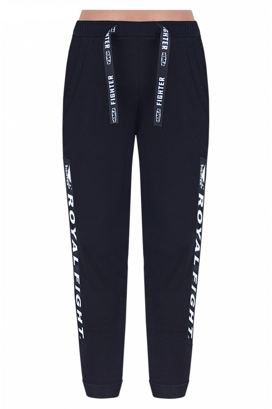 Spodnie STREET MGP ROYAL czarne